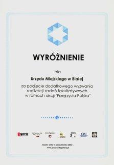 wyroznienie_przejrzysta_polska_mini.jpeg